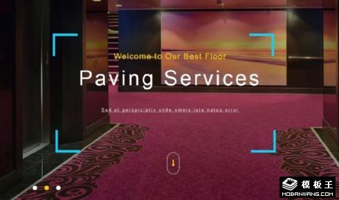 地板装修设计响应式网页模板