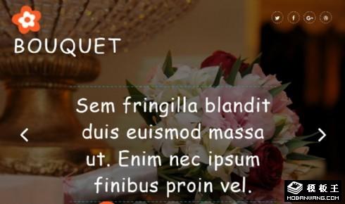 婚礼鲜花展示响应式网页模板