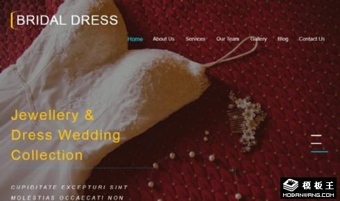婚纱礼服设计响应式网页模板