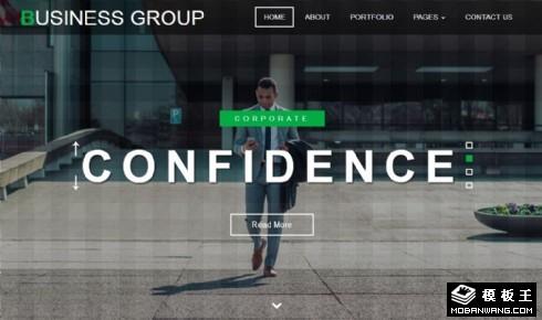 企业集团商业展示响应式网页模板