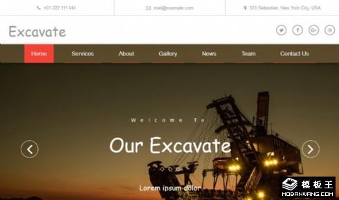 山石矿业开采响应式网页模板