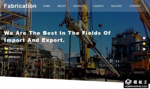 机械生产工业响应式网页模板