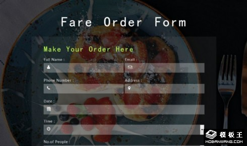餐厅预定表单响应式网页模板