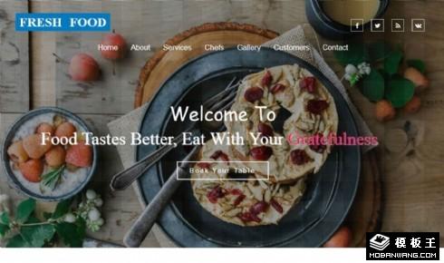 新鲜美食餐厅展示响应式网页模板