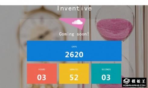 彩色倒计时沙漏时钟响应式网页模板