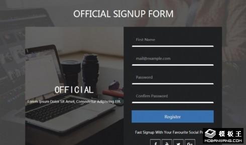 黑色官方注册表单响应式网页模板