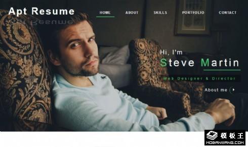 高级设计师个人简历响应式网页模板