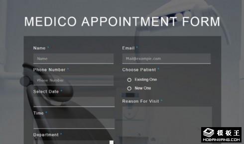 医疗检查预约表单响应式网页模板