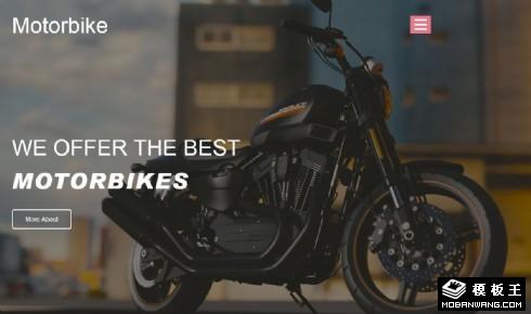 摩托车展示产品配件响应式网页模板