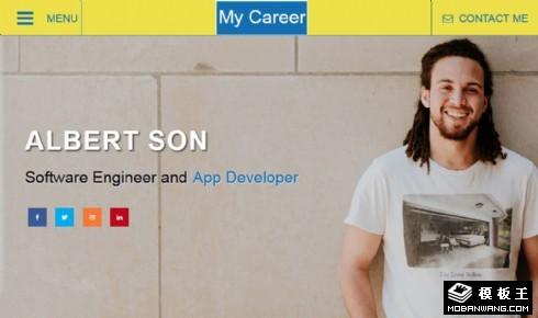 职业经历展示简历响应式网页模板