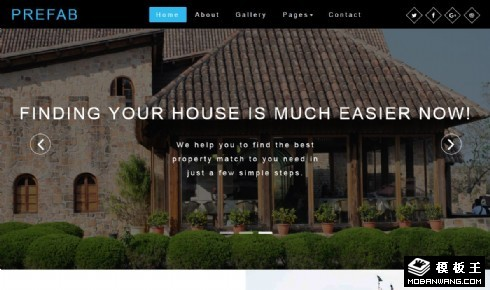 预制住宅展示服务响应式网站模板
