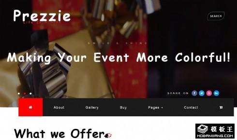 礼品设计制作公司响应式网站模板