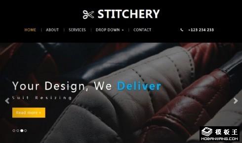 衣服装饰设计响应式网页模板