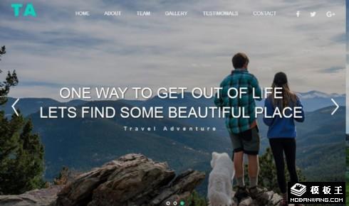 旅行冒险计划响应式网页模板