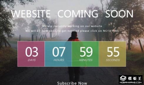 页面即将来临倒计时网页模板