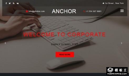 商业伙伴管理响应式网页模板