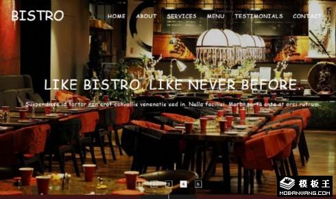 餐厅美食定制响应式网页模板