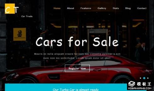豪华跑车展示预订响应式网页模板