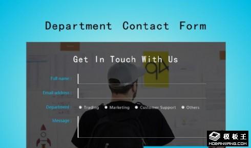 内部消息发送表单响应式网页模板