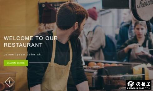西餐大厨餐厅响应式网页模板