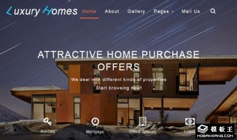 豪华住宅交易代理响应式网站模板