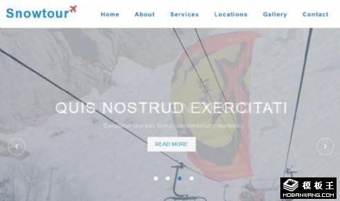 雪景观光旅行响应式网页模板