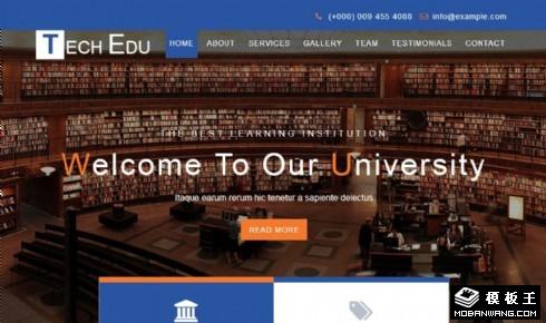 科技教育响应式网页模板