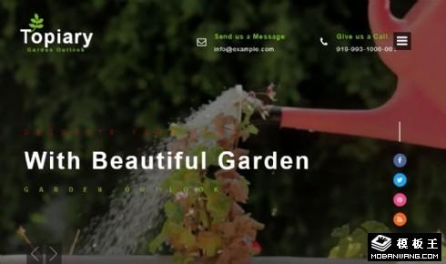 花园修剪维护响应式网页模板