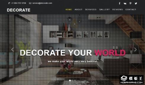 家居定制服务响应式网页模板