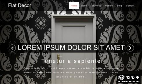 室内空间装饰服务响应式网页模板