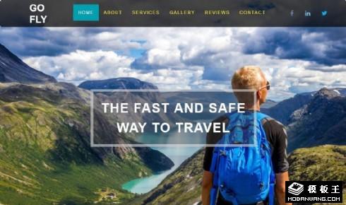 放飞旅行响应式网页模板