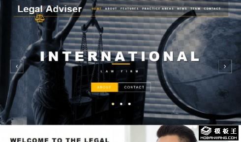 法律顾问服务展示响应式网页模板