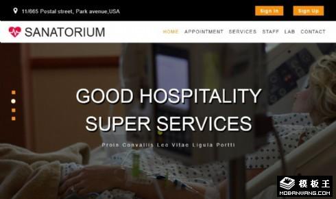 疗养院在线展示响应式网页模板