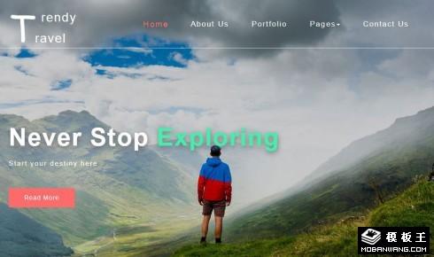 徒步越野旅行响应式网页模板