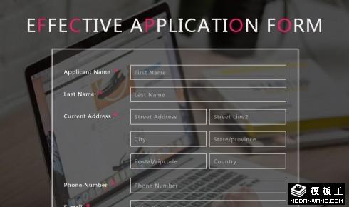 建议反馈表单响应式网页模板