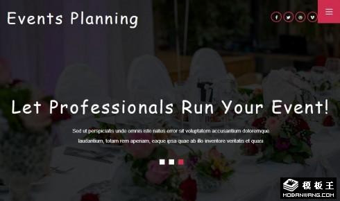 宴会活动策划响应式网站模板