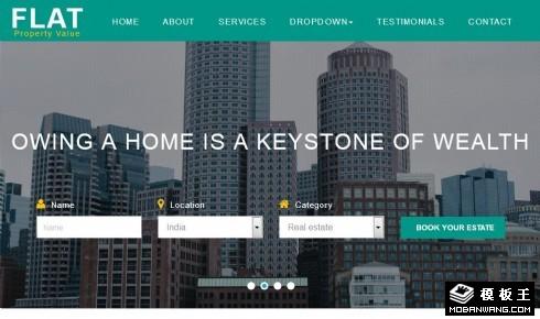 城市建设规划响应式网页模板