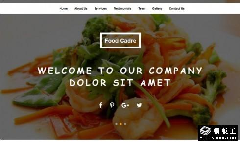 餐厅服务团队展示响应式网页模板