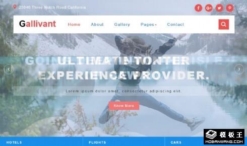 山城旅行服务响应式网站模板