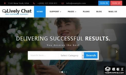 客户支持服务团队响应式网站模板