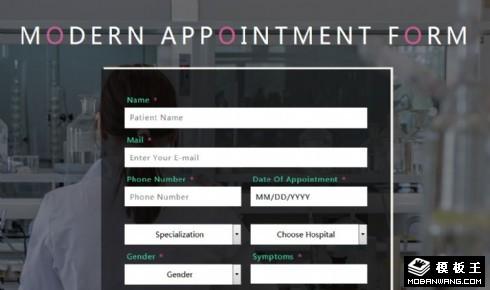 医学化验预约表单响应式网页模板
