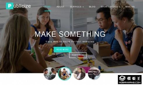营销宣传服务展示响应式网站模板