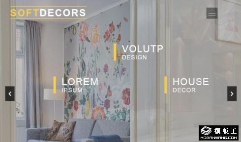 家居软装设计响应式网页模板