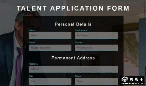 人才申请登记表单响应式网页模板
