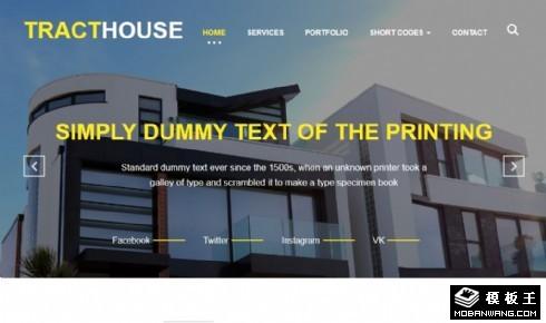 住宅区房屋展示响应式网站模板
