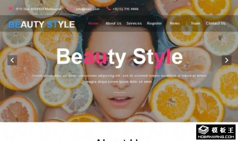 美容化妆服务响应式网页模板