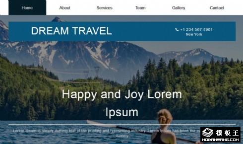 梦想的旅行响应式网页模板