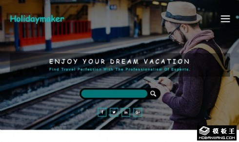 休闲度假旅行服务响应式网页模板