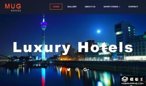 城市酒店服务响应式网站模板