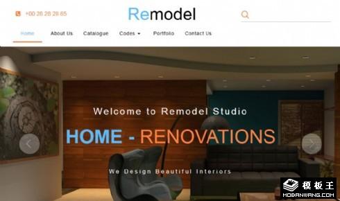 空间重塑装饰改造响应式网站模板